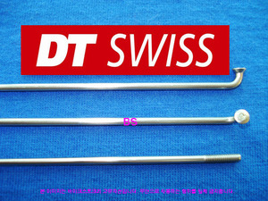 DT Swiss 은색 스포크2.0x1.8x2.0mm(Competition) 32개/1팩
