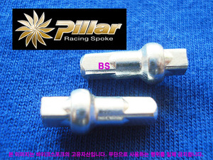 Pillar DSN(Double Square Nipple) 은색 니플 2.0x14.4mm 알로이 32개/1팩