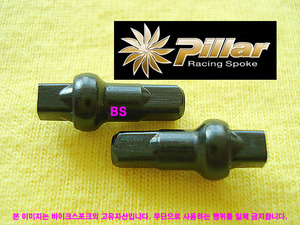 Pillar DSN(Double Square Nipple) 검정색 니플 2.0x14.4mm 알로이 32개/1팩